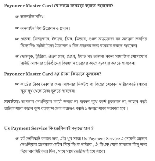 Payoneer Master Card,Payment method,Online Shopping,Online Bill pay,Payoneer,Master card,Odesk, Freelancer, Elance, Skrill, Google Adsense,Us Payment Service,Payoneer Registration,Payoneer Signup